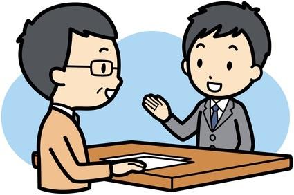 Don't Turn Down Job Interviews